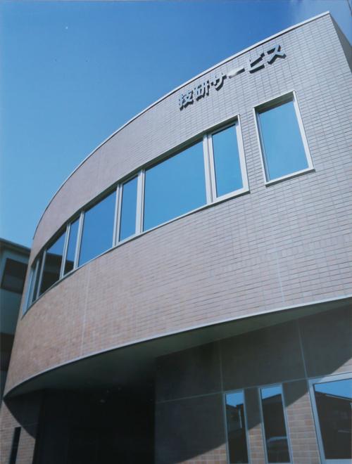 技研サービス